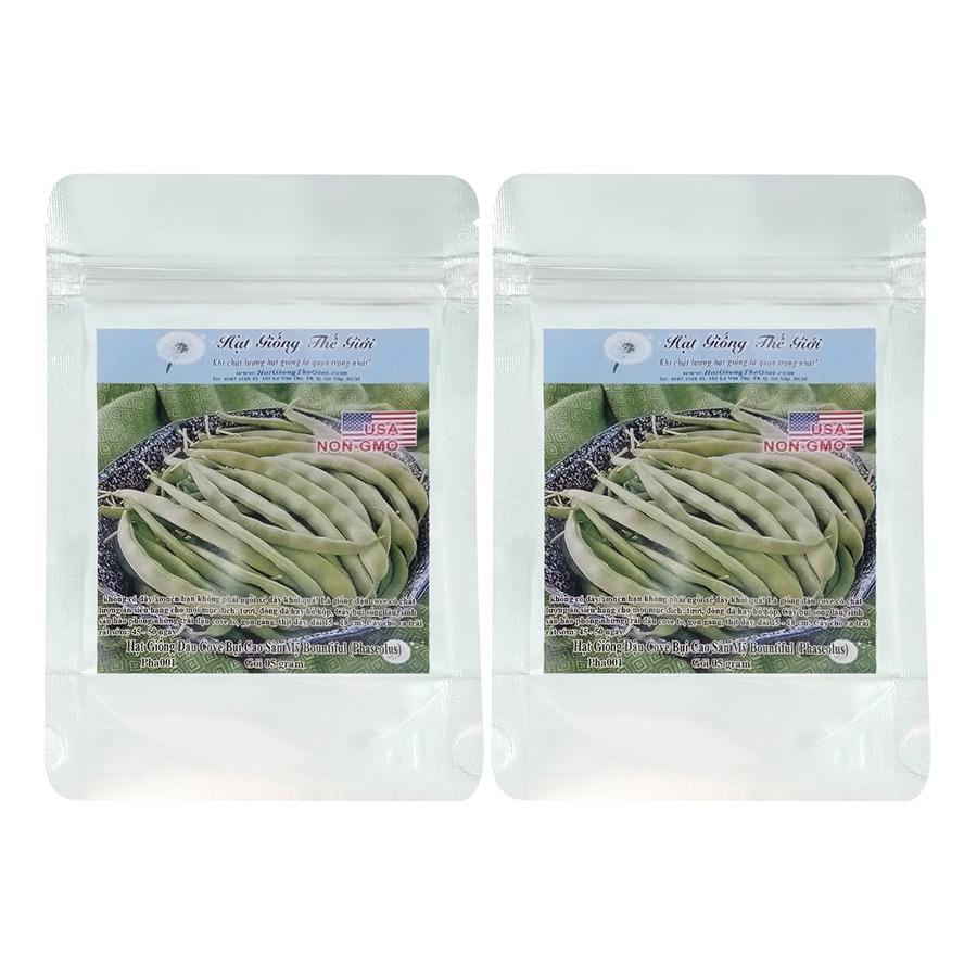 Bộ 2 Túi Hạt Giống Đậu Cove - Bụi Cao Sản Mỹ Bountiful (Phaseolus vulgaris) 5g