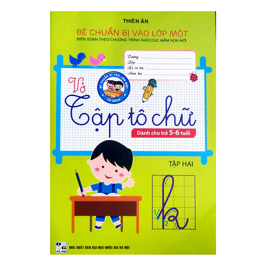 Vở Tập Tô Chữ Dành Cho Trẻ 5 - 6 Tuổi (Tập 2)