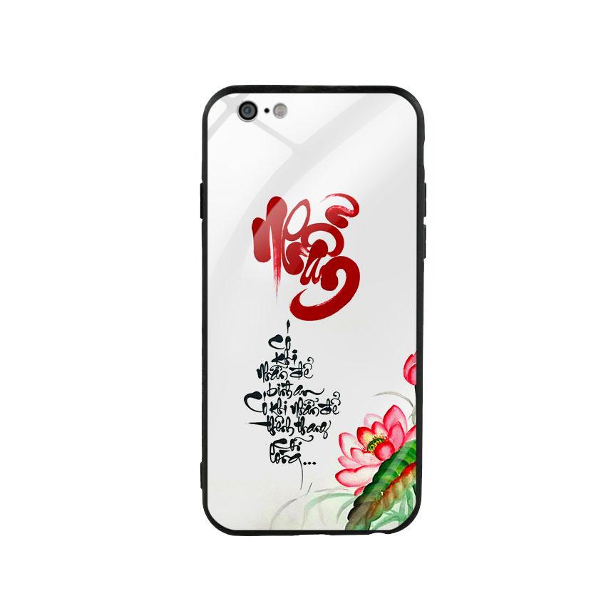 Ốp Lưng Kính Cường Lực cho điện thoại Iphone 6 / 6s - Nhẫn - 6053048 , 4689065181464 , 62_8195170 , 250000 , Op-Lung-Kinh-Cuong-Luc-cho-dien-thoai-Iphone-6--6s-Nhan-62_8195170 , tiki.vn , Ốp Lưng Kính Cường Lực cho điện thoại Iphone 6 / 6s - Nhẫn
