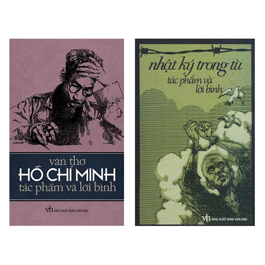 Combo 2 Cuốn Văn Thơ Hồ Chí Minh Và Nhật Ký Trong Tù (Tái Bản)