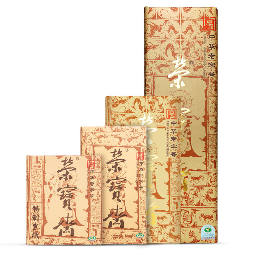 Rongbaozhai Xuan paper refined special net skin single Xuan Anhui ancient county hand-made rice paper four feet / ten sheets - 7130390 , 7772544534824 , 62_10477687 , 837000 , Rongbaozhai-Xuan-paper-refined-special-net-skin-single-Xuan-Anhui-ancient-county-hand-made-rice-paper-four-feet--ten-sheets-62_10477687 , tiki.vn , Rongbaozhai Xuan paper refined special net skin singl