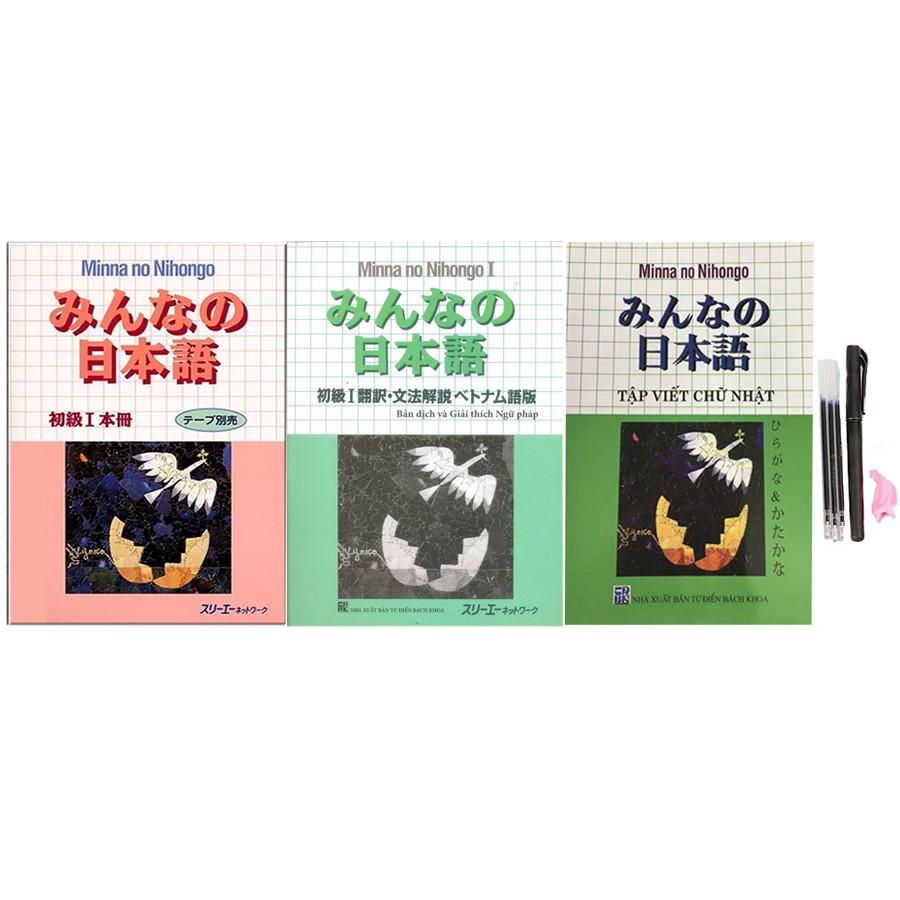 Combo Sách Minna No Nihongo I (3 Cuốn) Trình Độ Sơ Cấp N5 Tặng Kèm Bút Viết Mực Bay Màu (3 ngòi + cá) - 776771 , 6713496151968 , 62_11273981 , 200000 , Combo-Sach-Minna-No-Nihongo-I-3-Cuon-Trinh-Do-So-Cap-N5-Tang-Kem-But-Viet-Muc-Bay-Mau-3-ngoi-ca-62_11273981 , tiki.vn , Combo Sách Minna No Nihongo I (3 Cuốn) Trình Độ Sơ Cấp N5 Tặng Kèm Bút Viết Mực Ba