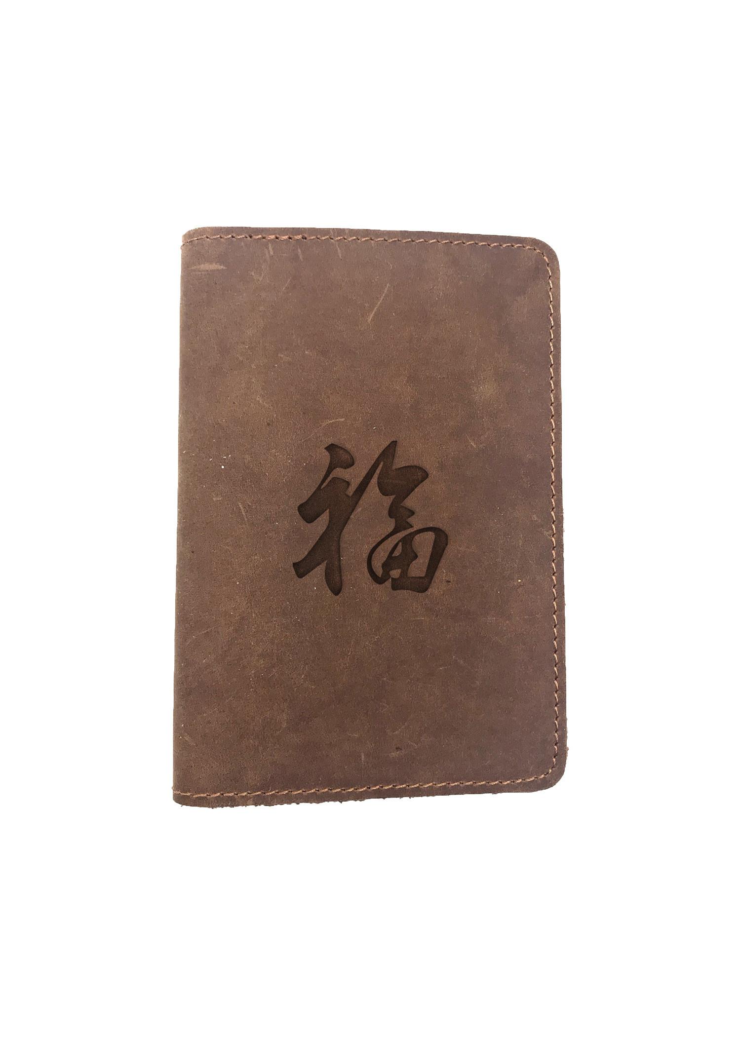 Passport Cover Bao Da Hộ Chiếu Da Sáp Khắc Hình Chữ Trung Quốc GOOD LUCK IN CHINESE (BROWN)