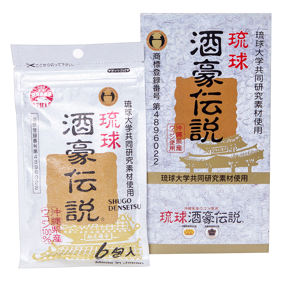 Thực Phẩm Chức Năng Viên Giải Rượu Shugo Densetsu 90g (Hộp 10 Gói)
