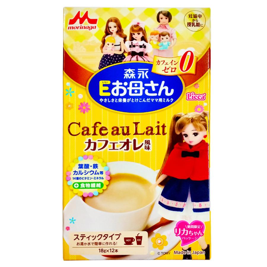 Sữa Bầu Morinaga cho thai nhi lên cân, mẹ bầu không béo, không táo bón Nhật Bản - 918051 , 8377805392107 , 62_13402597 , 280000 , Sua-Bau-Morinaga-cho-thai-nhi-len-can-me-bau-khong-beo-khong-tao-bon-Nhat-Ban-62_13402597 , tiki.vn , Sữa Bầu Morinaga cho thai nhi lên cân, mẹ bầu không béo, không táo bón Nhật Bản