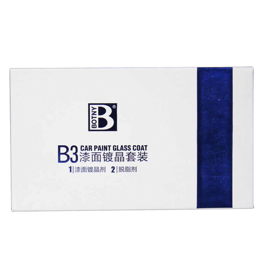 Bộ Thuốc Màu B3 Trong Suốt Paul Billy B-2119