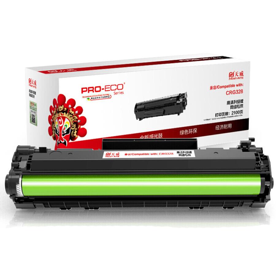 Tianwei CRG328 toner cartridge HD version for Canon MF4712 4752 LBP6230DN L150 L418S HP M1536dnf MFP P1606dn CE278A cartridge