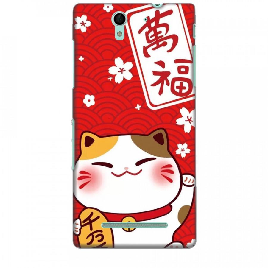 Ốp lưng dành cho điện thoại SONY C3 Mèo Thần Tài Mẫu 2 - 761631 , 5320282305934 , 62_8917264 , 150000 , Op-lung-danh-cho-dien-thoai-SONY-C3-Meo-Than-Tai-Mau-2-62_8917264 , tiki.vn , Ốp lưng dành cho điện thoại SONY C3 Mèo Thần Tài Mẫu 2