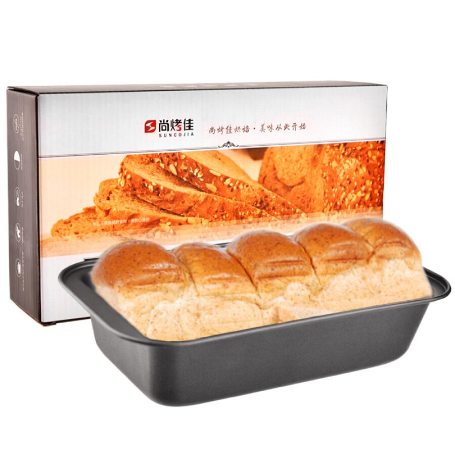Khuôn Nướng Bánh Mì Chống Dính Suncojia