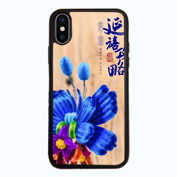 Ốp Lưng Kính Cường Lực Dành Cho Điện Thoại iPhone X Diên Hy Công Lược Mẫu 3 - 1322836 , 1584501218427 , 62_5348243 , 250000 , Op-Lung-Kinh-Cuong-Luc-Danh-Cho-Dien-Thoai-iPhone-X-Dien-Hy-Cong-Luoc-Mau-3-62_5348243 , tiki.vn , Ốp Lưng Kính Cường Lực Dành Cho Điện Thoại iPhone X Diên Hy Công Lược Mẫu 3