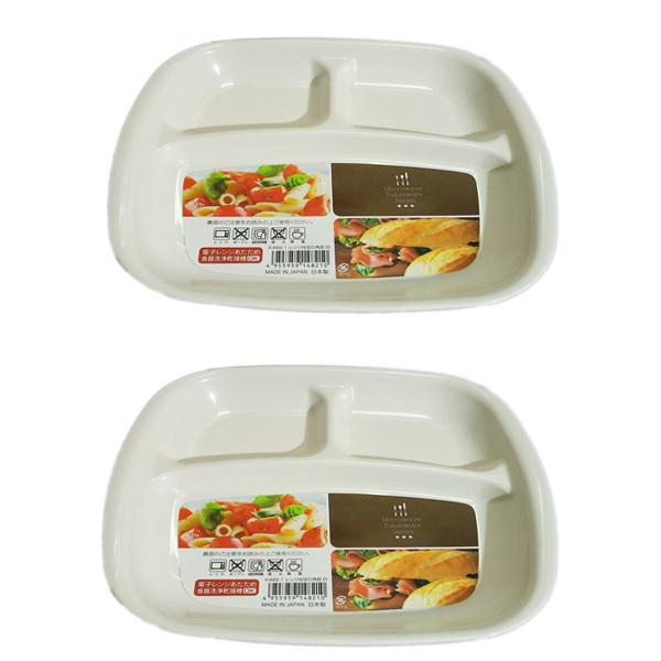 Combo 2 khay ăn chia 3 ngăn cho bé nội địa Nhật Bản