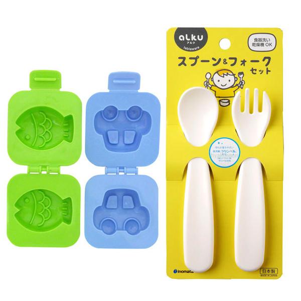 Combo khuôn tạo hình cơm, trứng hình cá và ô tô + Bộ thìa nĩa nhựa cho bé nội địa Nhật Bản - 1366545 , 2407795130390 , 62_11353826 , 148000 , Combo-khuon-tao-hinh-com-trung-hinh-ca-va-o-to-Bo-thia-nia-nhua-cho-be-noi-dia-Nhat-Ban-62_11353826 , tiki.vn , Combo khuôn tạo hình cơm, trứng hình cá và ô tô + Bộ thìa nĩa nhựa cho bé nội địa Nhật Bả