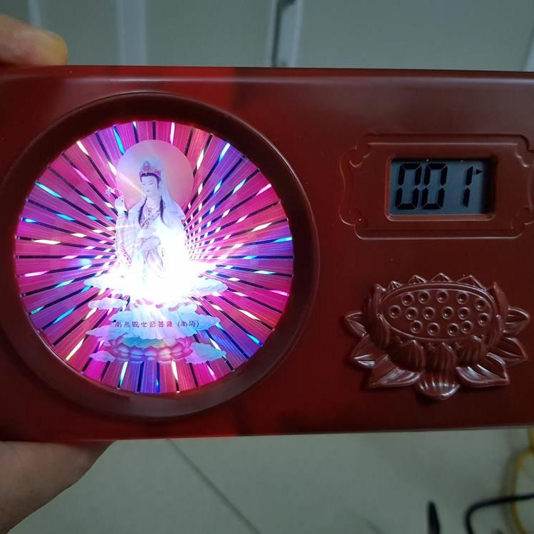 Máy niệm phật 20 bài phát quang - 1293525 , 1281109726537 , 62_14069784 , 250000 , May-niem-phat-20-bai-phat-quang-62_14069784 , tiki.vn , Máy niệm phật 20 bài phát quang