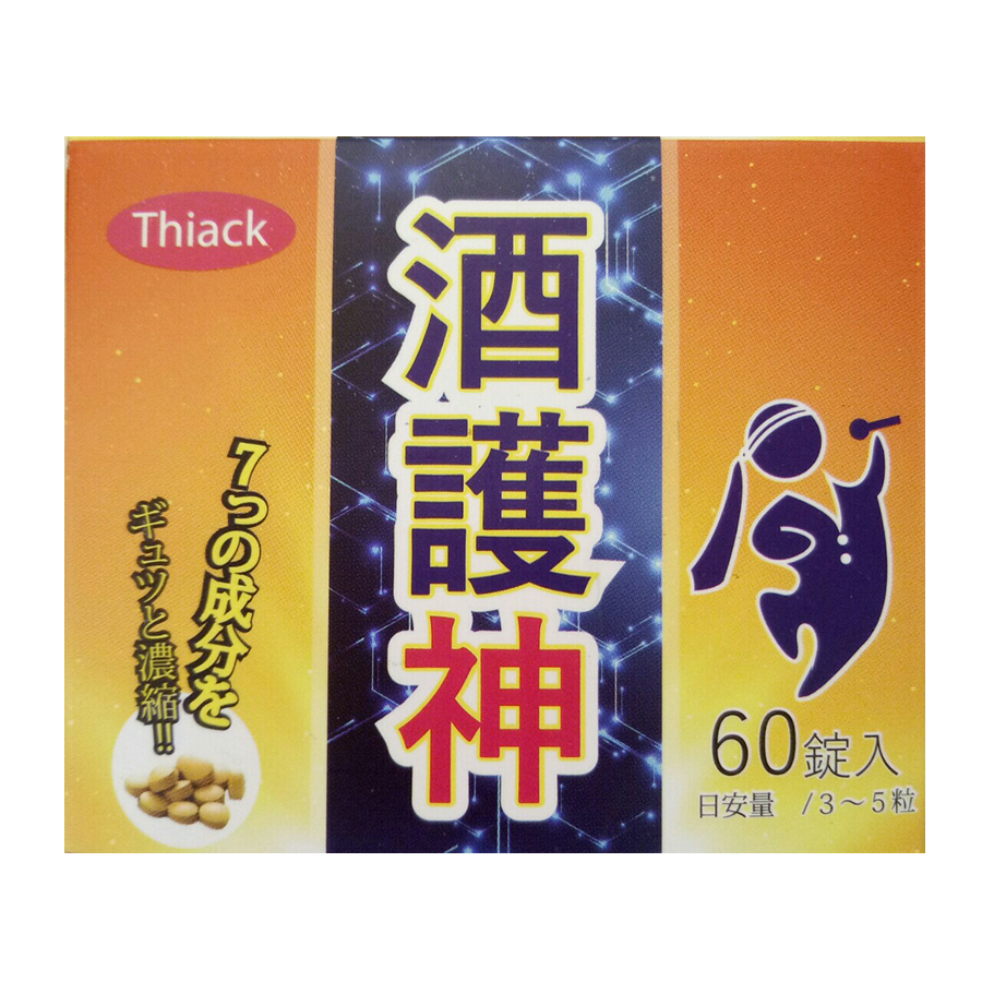 Hộp 10 gói Thực phẩm chức năng Giải rượu Nhật Bản Shugoshin dạng hộp (6 viên/gói) - 1451507 , 7349709752401 , 62_7811190 , 599000 , Hop-10-goi-Thuc-pham-chuc-nang-Giai-ruou-Nhat-Ban-Shugoshin-dang-hop-6-vien-goi-62_7811190 , tiki.vn , Hộp 10 gói Thực phẩm chức năng Giải rượu Nhật Bản Shugoshin dạng hộp (6 viên/gói)