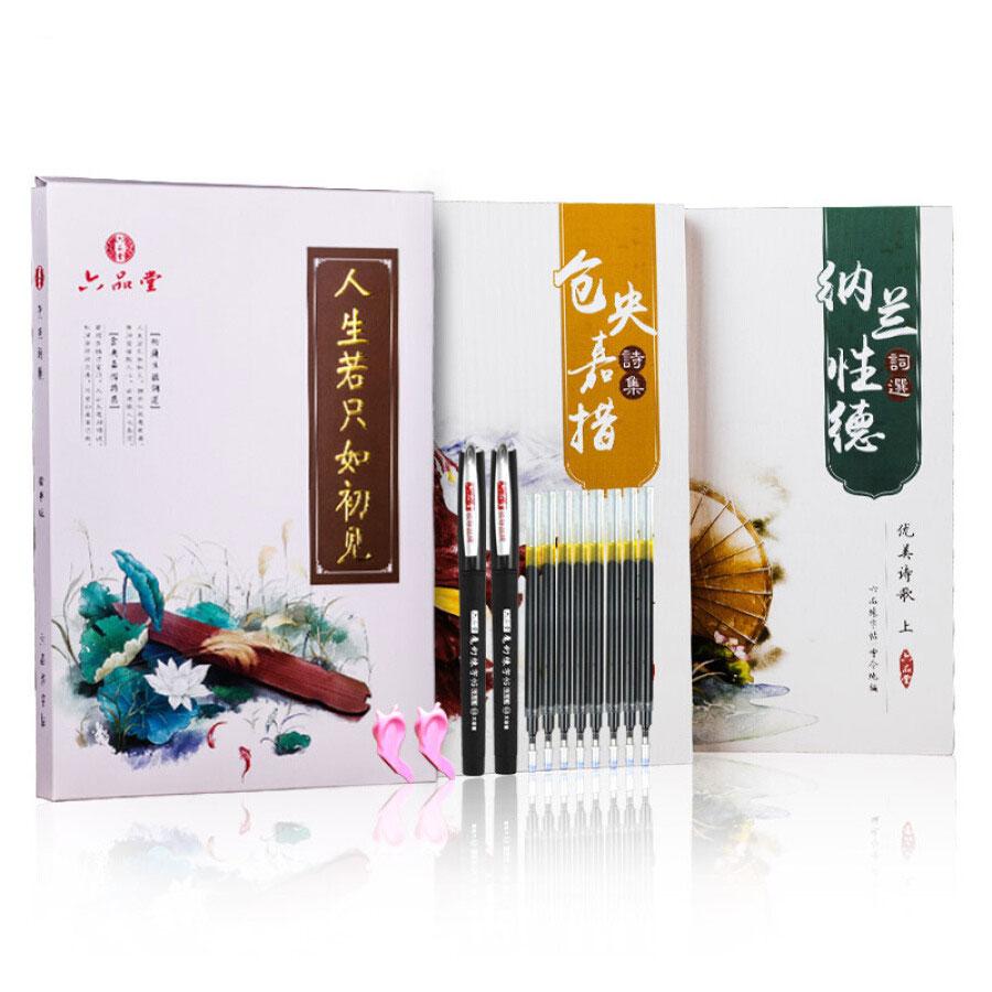 Bộ Tập Luyện Viết Chữ Hán + Bút Mực Tự Bay Liu Pintang - 1624337 , 6626120974324 , 62_9123120 , 166000 , Bo-Tap-Luyen-Viet-Chu-Han-But-Muc-Tu-Bay-Liu-Pintang-62_9123120 , tiki.vn , Bộ Tập Luyện Viết Chữ Hán + Bút Mực Tự Bay Liu Pintang