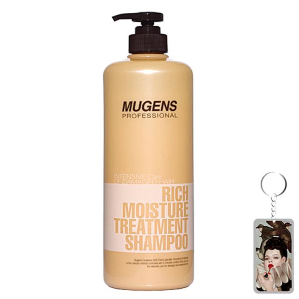 Dầu gội dưỡng chất Mugens Rich Moisture Treatmen Shampoo 1000ml + Móc khóa