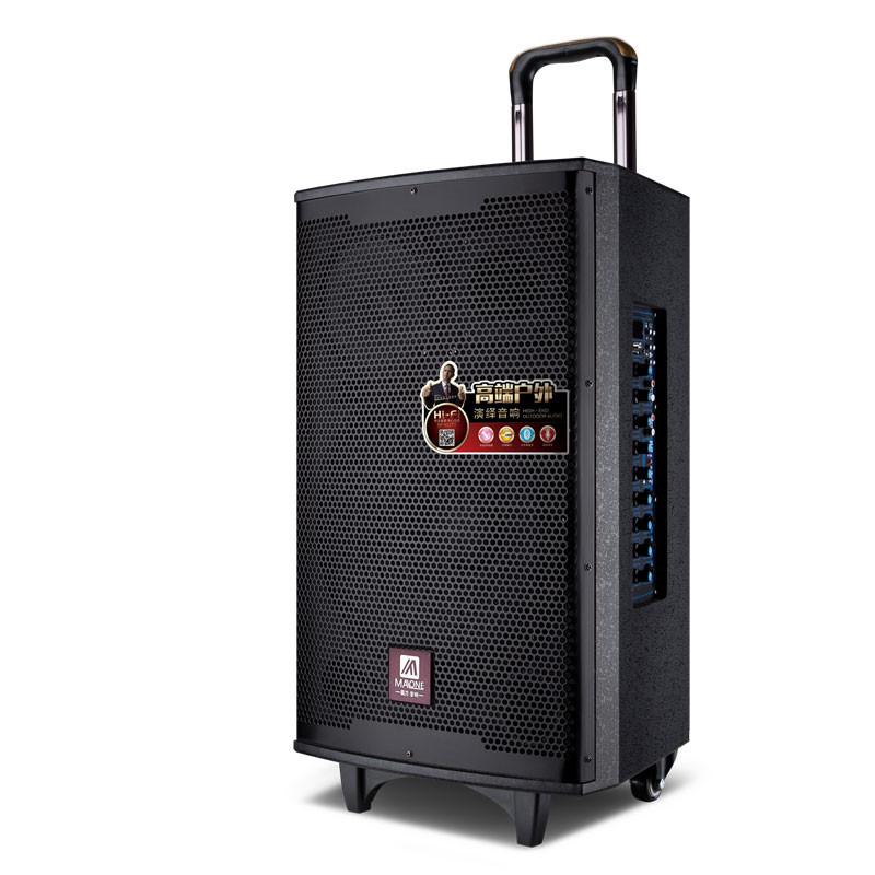 Loa kéo tay cao cấp MALONE M15 (Bass 40cm ) - Hàng chính hãng - 1872443 , 3519958746573 , 62_14247880 , 8000000 , Loa-keo-tay-cao-cap-MALONE-M15-Bass-40cm-Hang-chinh-hang-62_14247880 , tiki.vn , Loa kéo tay cao cấp MALONE M15 (Bass 40cm ) - Hàng chính hãng