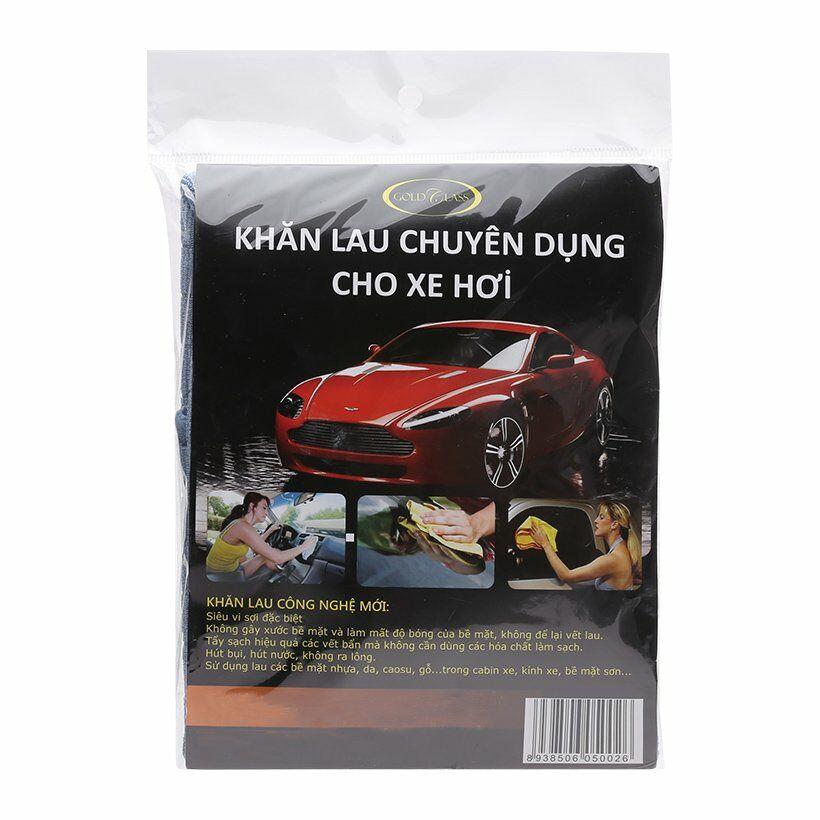 Bộ 5 khăn lau chuyên dụng cho xe hơi GoldClass