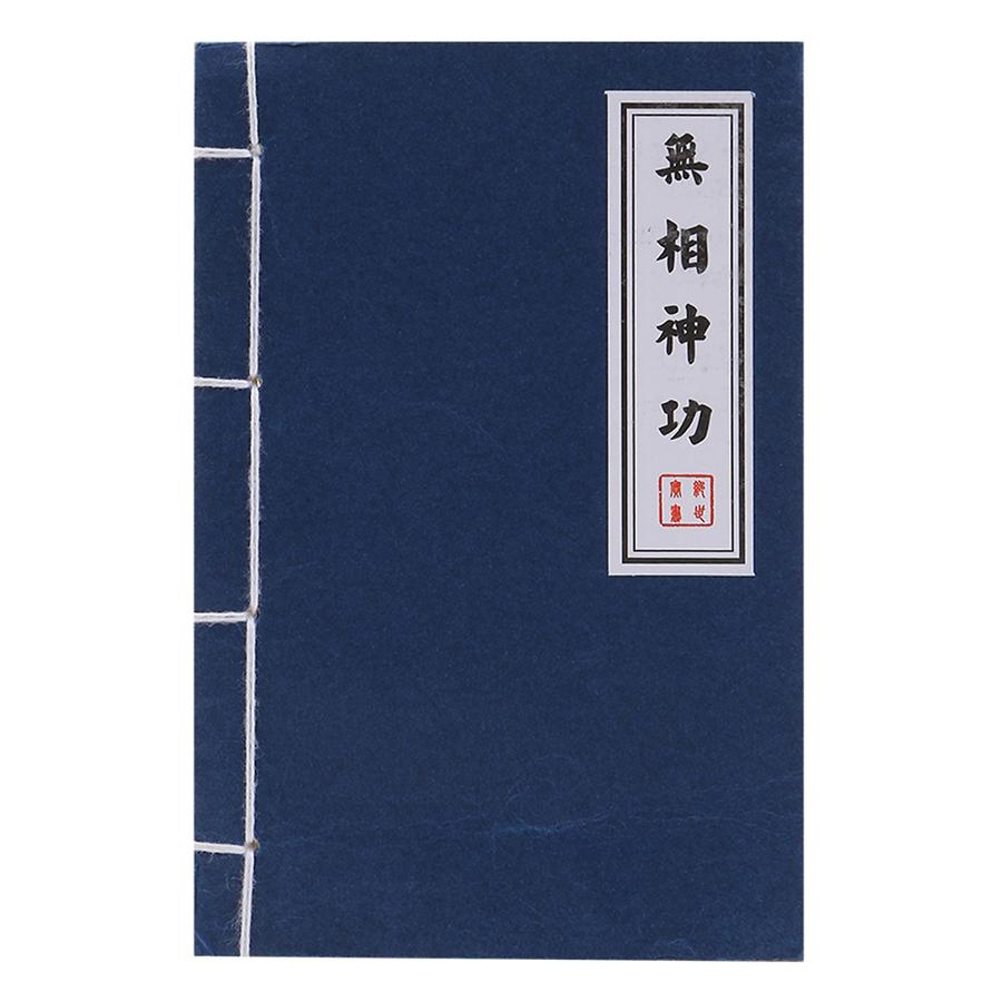 Sổ Tay Bí Kíp Ruột Trơn 60 Trang (Mẫu Ngẫu Nhiên)