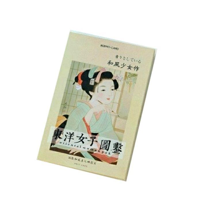 Bộ postcard Geisha 30 tấm