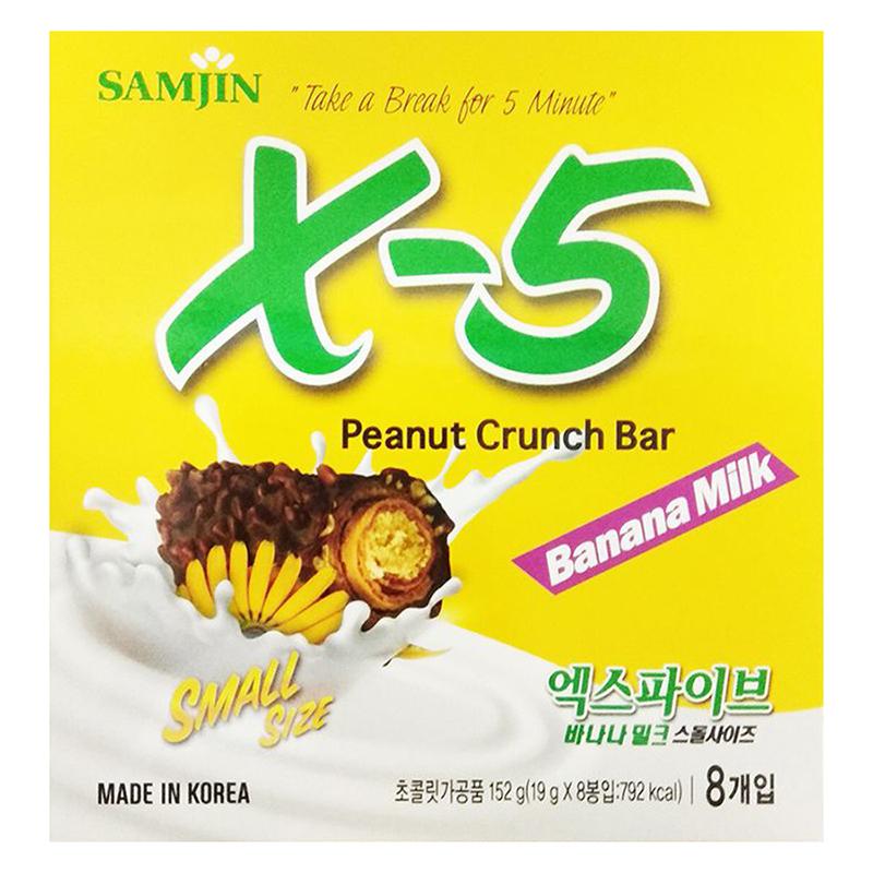 Bánh Đậu Phộng X-5 Sữa Chuối hộp (19g x 8) - 1876534 , 4237703537175 , 62_14316913 , 73500 , Banh-Dau-Phong-X-5-Sua-Chuoi-hop-19g-x-8-62_14316913 , tiki.vn , Bánh Đậu Phộng X-5 Sữa Chuối hộp (19g x 8)