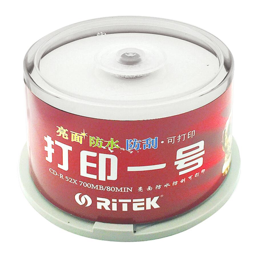 Đĩa CD RITEK No.1 700MB (50 Đĩa)