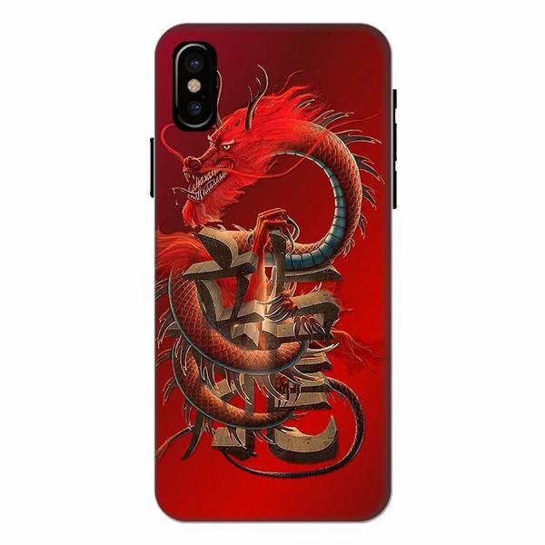 Ốp Lưng Dành Cho Iphone X - Mẫu 54