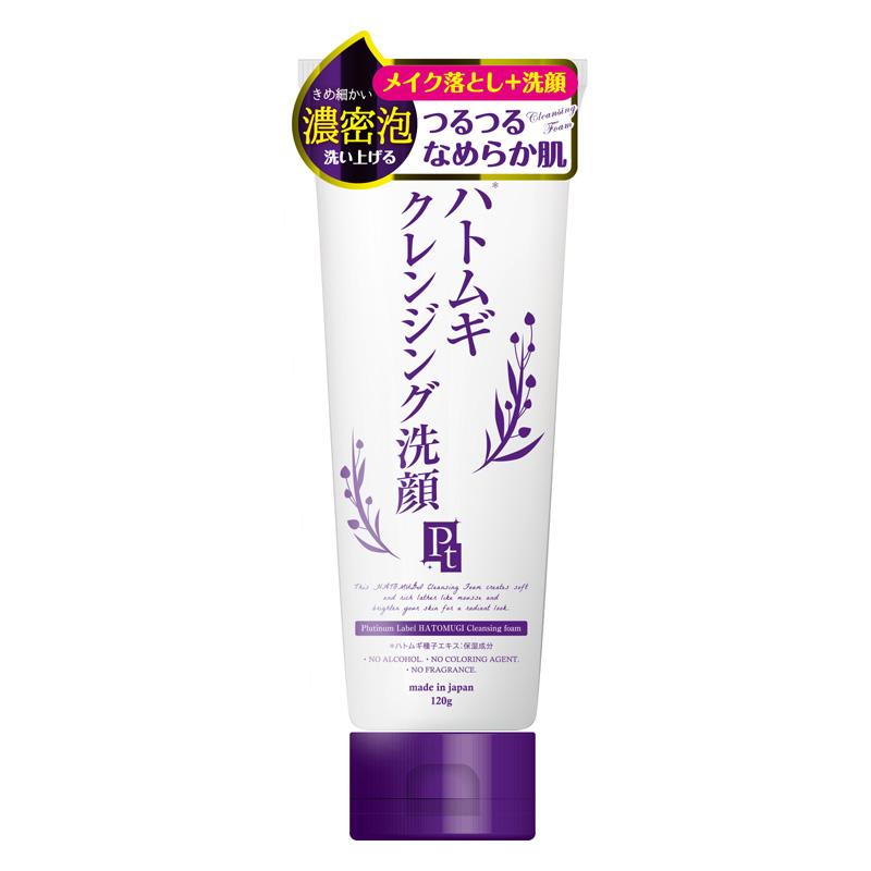 Sữa rửa mặt kèm tẩy trang chiết xuất mầm gạo lúa mạch Hatomugi Platinum Lable nhật bản  (120g) VỎ TÍM