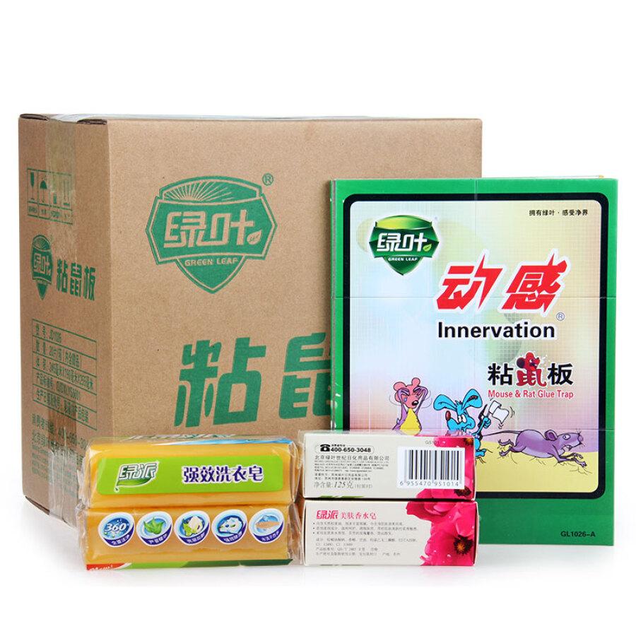 Miếng Dán Chuột Green Leaf JD1026 (20 Cái) - 1182378 , 3404640025244 , 62_4845271 , 851000 , Mieng-Dan-Chuot-Green-Leaf-JD1026-20-Cai-62_4845271 , tiki.vn , Miếng Dán Chuột Green Leaf JD1026 (20 Cái)