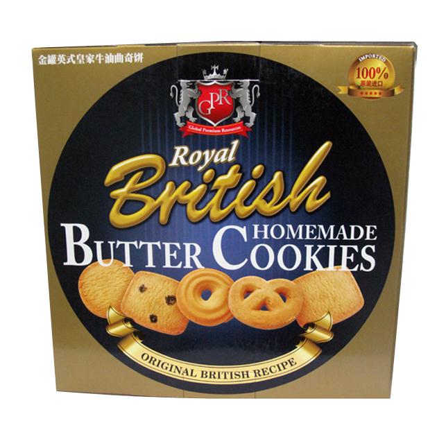 Bánh Quy Bơ Royal British (908g/Hộp) - 1919112 , 1085198419833 , 62_14687326 , 228000 , Banh-Quy-Bo-Royal-British-908g-Hop-62_14687326 , tiki.vn , Bánh Quy Bơ Royal British (908g/Hộp)