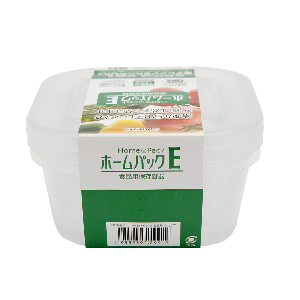 Set 2 hộp nhựa 650ml màu trắng nội địa Nhật Bản