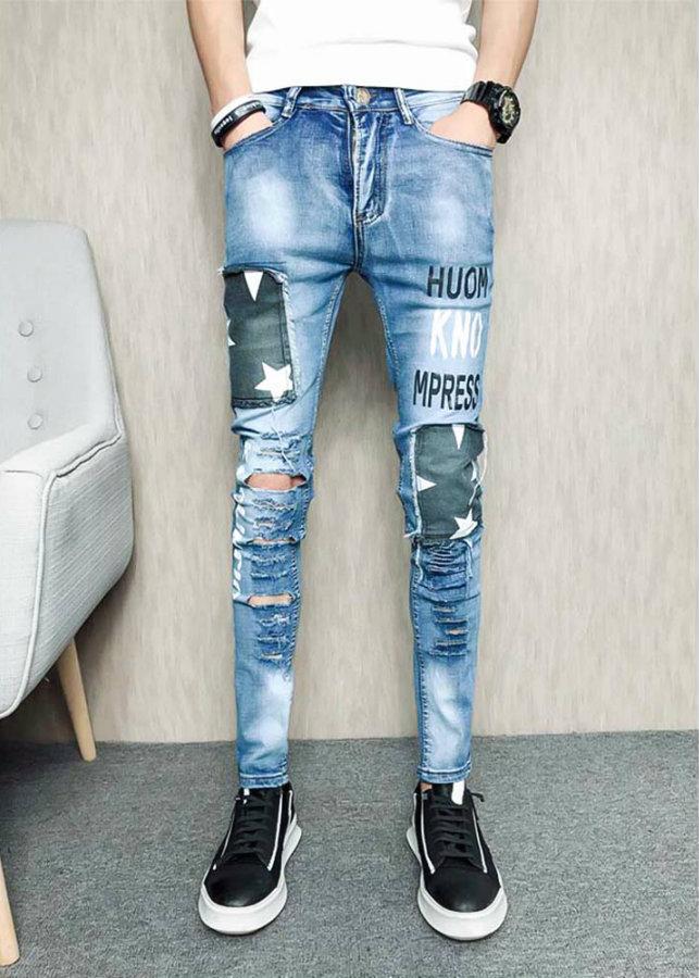 Quần jeans chắp vá huom kno Mã: ND1340