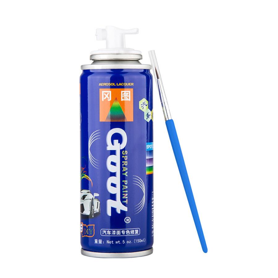 GOOT Gangtu car self-painting touch up pen FAD-16 Ibis white single only Audi A4LA6LA7A8LQ5Q7 car paint scratch repair paint pen