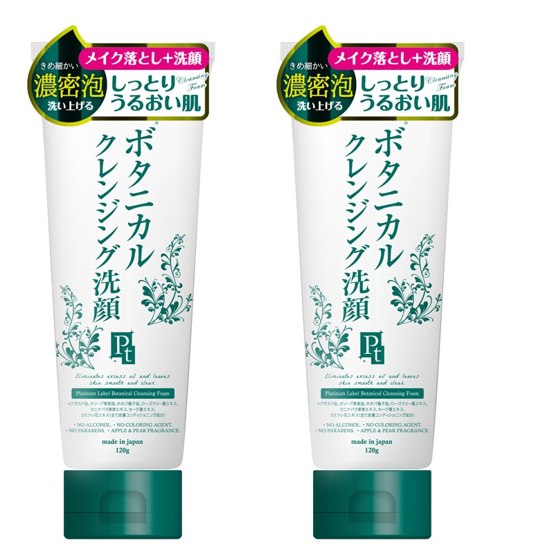 Bộ 2 sữa rửa mặt tẩy trang chiết xuất thảo dược Nhật bản PLATINUM LABEL Botanical ( 120G)- HÀNG CHÍNH HÃNG