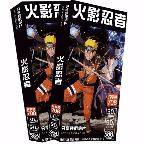 Postcard Naruto 708 hình sasuke