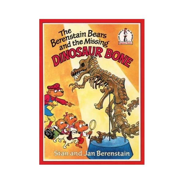 Dinosaur Bone Dr Seuss Beginner Series: