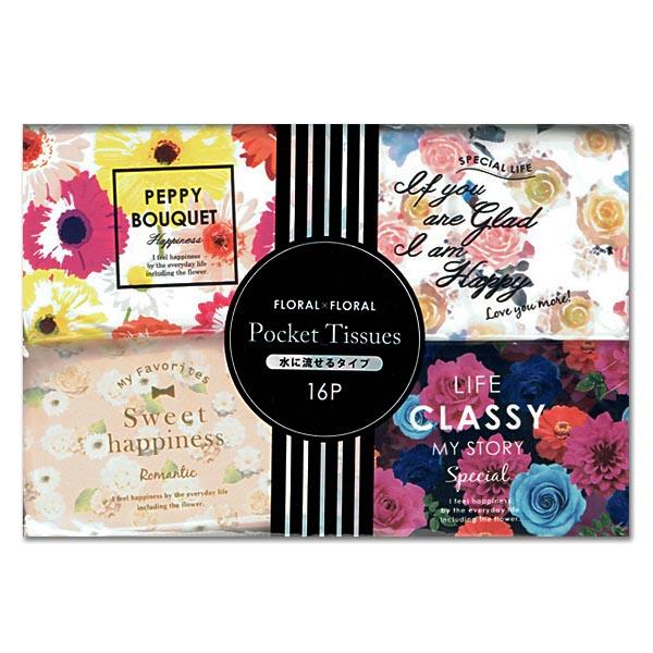 Set 16 khăn giấy bỏ túi hình hoa nội địa Nhật Bản