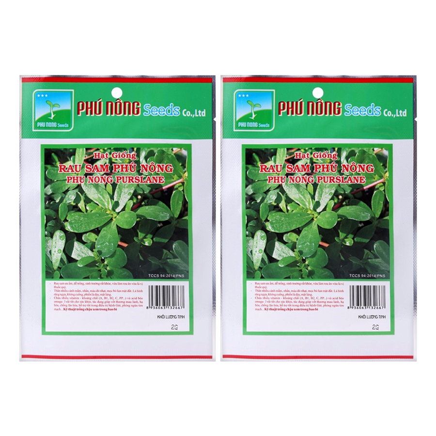 Bộ 2 Gói Hạt Giống Rau Sam Phú Nông PN132667 (2g / Gói) - 905519 , 5403962491339 , 62_2073525 , 44000 , Bo-2-Goi-Hat-Giong-Rau-Sam-Phu-Nong-PN132667-2g--Goi-62_2073525 , tiki.vn , Bộ 2 Gói Hạt Giống Rau Sam Phú Nông PN132667 (2g / Gói)