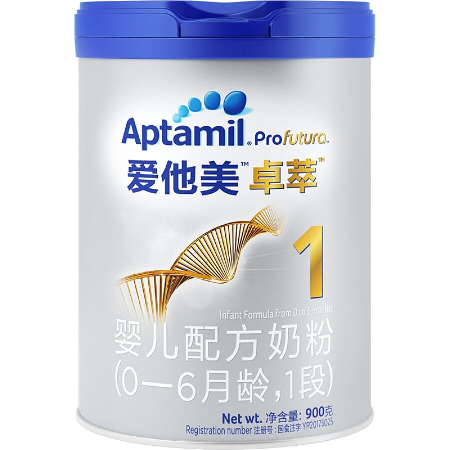 Sữa Bột Aptamil - 1666157 , 9295787519857 , 62_9220953 , 1503000 , Sua-Bot-Aptamil-62_9220953 , tiki.vn , Sữa Bột Aptamil