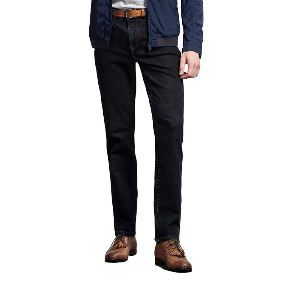 Quần Jeans Pierre Cardin 684 2017