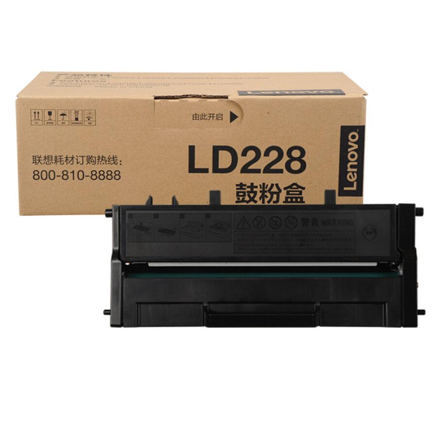 Mực In Lenovo LD228 (Đen)