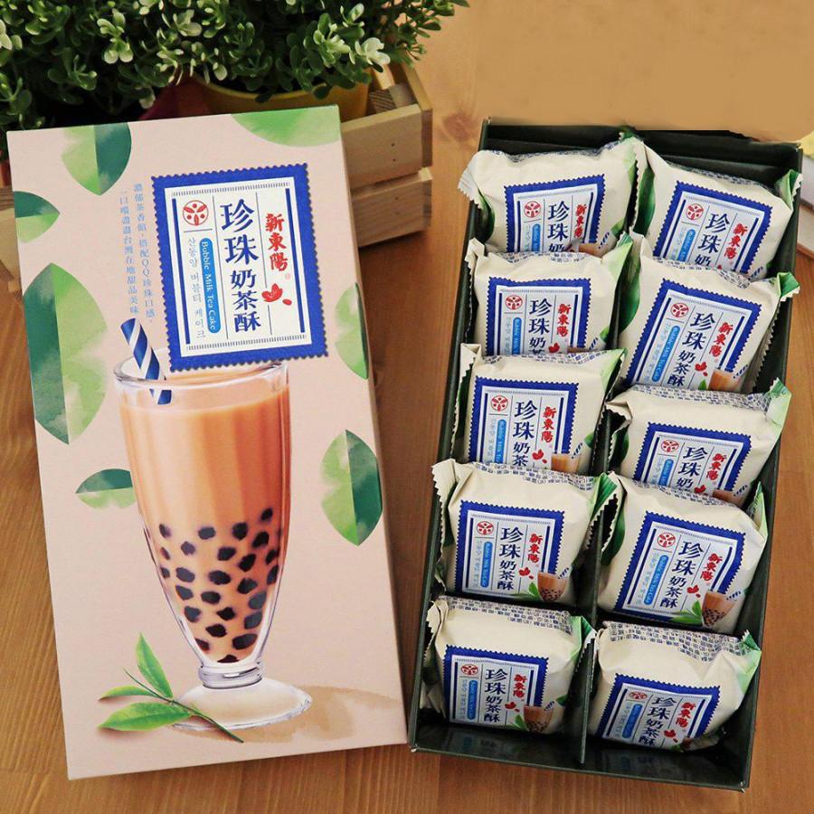 Hộp Bánh Trà Sữa Trân Châu Đài Loan Hương Latte Hsin Tung Yang (10 Cái)