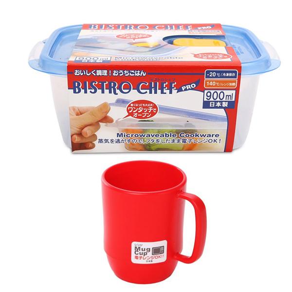 Combo hộp đựng thực phẩm chịu nhiệt lò vi sóng Bistro Chef Pro 900ml + cốc nhựa uống nước Inomata cao cấp nội địa...