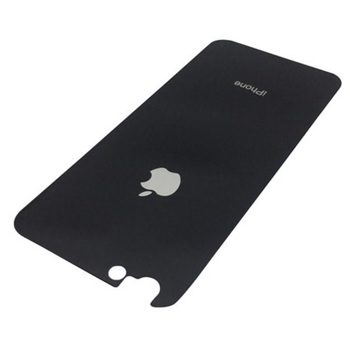 Kính cường lực mặt sau cho APPLE iPhone 6/6S (Màu Đen)