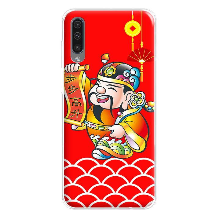 Ốp lưng dẻo cho điện thoại Samsung Galaxy A50 - 224 0087 THANTAI12