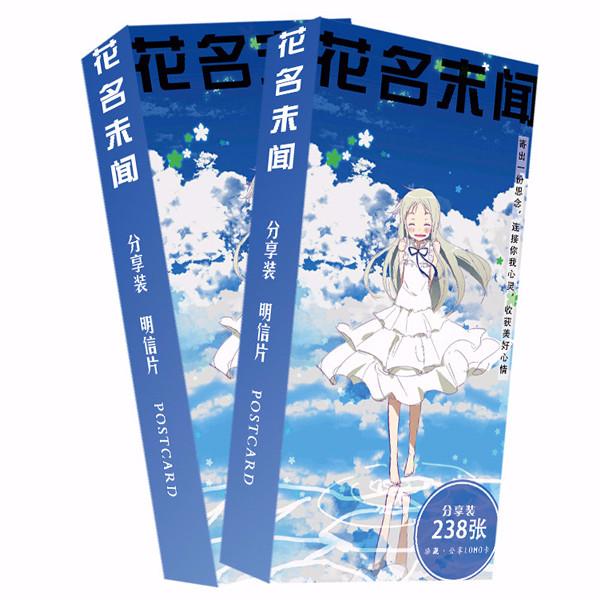 Postcard Ano hana bộ 238 hình mẫu xanh dương