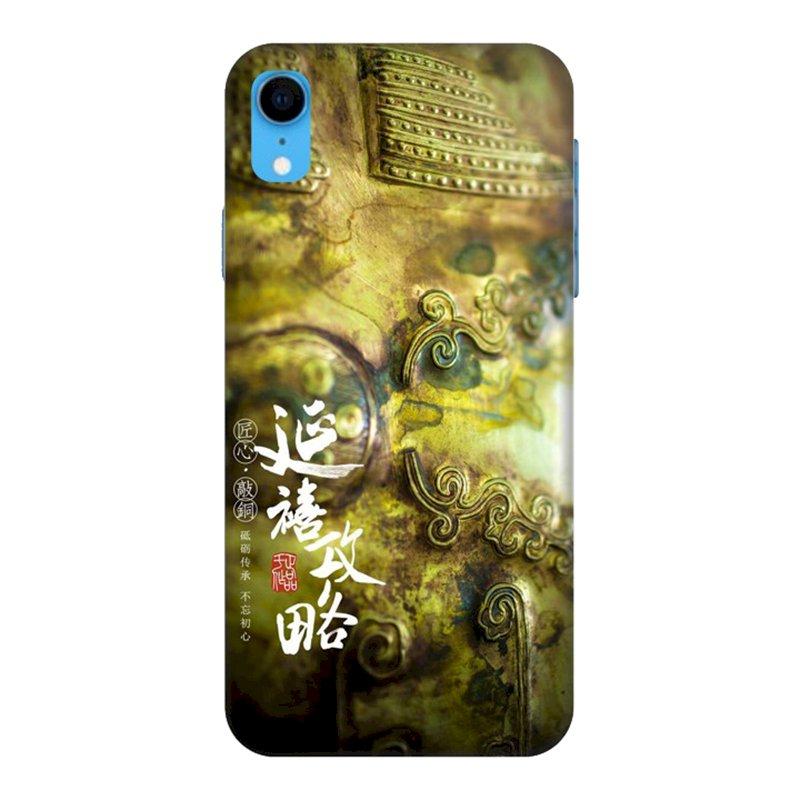 Ốp lưng dành cho điện thoại iPhone XR - X/XS - XS MAX - Diên Hy Công Lược 11
