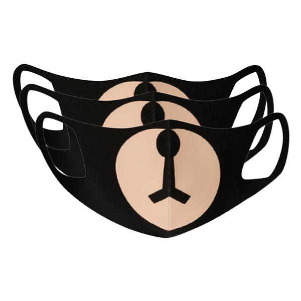 Khẩu Trang Hình Gấu Size M Prodigy 3 Cái 3 Lớp Vải 3D Thoáng Khí, Mau Khô, Chống Mờ Kính Khi Trời Lạnh Prodigy Bear...