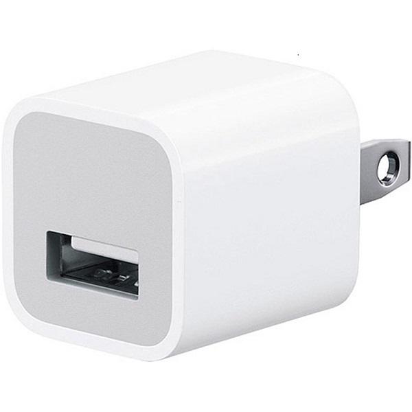 Củ sạc dùng cho iPhone 1A/Apple - Trắng