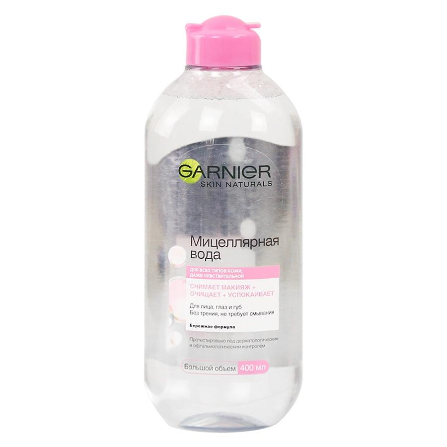Nước tẩy trang Garnier micellar water 400ml